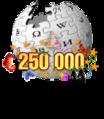 Zh Wikipedia 250000 simpchinese small.png