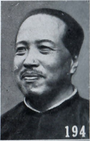 President of the Legislative Yuan - Image: Zhang Ji Minguo