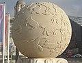 Zodiac 3, Liverpool Naval Memorial.jpg