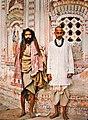 """""""Infiniment Indes"""" (Musée Albert-Khan) (2792132351).jpg"""