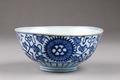 Östasiatisk keramik. Skål - Hallwylska museet - 95775.tif