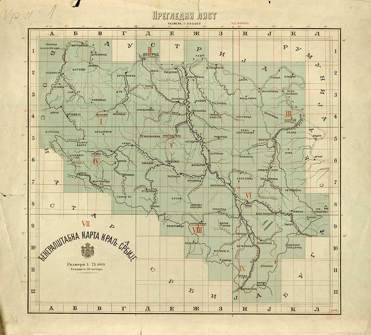 File ђeneralshtabna Karta Srbiјe Pregledni List Jpg Wikimedia Commons