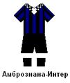 Амброзиана-Интер УС Миланезе екипи.PNG