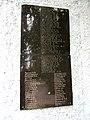 Братська могила у селі Кіровка, четверта меморіальна табличка стіни.JPG