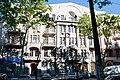 Будинок прибутковий Асвадурова.jpg