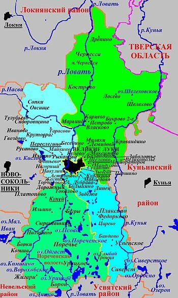 Великолукского района