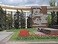 Волгоград. Дом Павлова - panoramio.jpg