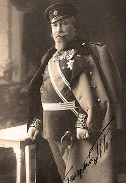 Генерал Георги Тодоров 1858-1934 г.jpg