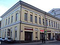 Главный дом Городская усадьба Шувалова 01.JPG