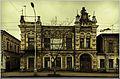 Гостиница на Дворянской - panoramio.jpg