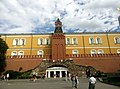 Грот Верхний Александровский сад.jpg