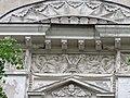 Дворцова, 10 (фрагмент).jpg