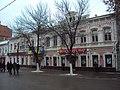 Доходный дом проспект Кирова, 30, Саратов.jpg