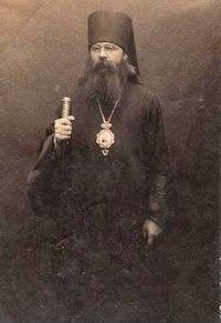 Епископ Алексий (Готовцев).jpg