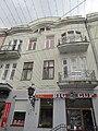Житловий будинок, вул. Валова,14, м. Тернопіль.jpg