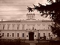 Здание генерал-губернаторского дворца 3.JPG