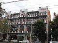 Здание гостиницы «Бристоль».JPG