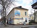 Калуга, Театральная улица, 39.jpg