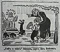 Карикатура на =Дело Бейлиса= из газеты =Казанский Телеграф-.JPG