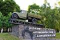 Київ, Голосіївський просп. 42, Пам'ятник воїнам-шоферам Другої світової війни.jpg