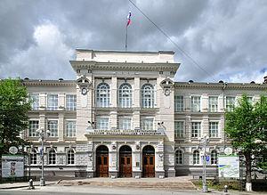 Tomsk Polytechnic University cover