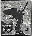 Леонид Курис-Экслибрис Эляны и Тадаса Вебра-гравюра на дереве-64x57-2013.jpg