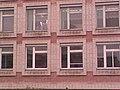 Лицей № 28, кабинет физики на 2 этаже - panoramio.jpg