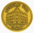 Медаль «Меценат Года» I степени (Томск).png