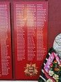 Мемориал погибшим в ВОВ 5.jpg