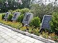 Меморіальний комплекс полеглим в Афганістані воїнам-інтернаціоналістам 06.jpg