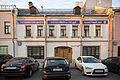 Москва, Школьная улица, 13.jpg