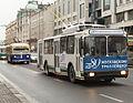 Московский троллейбус. (10888203464).jpg