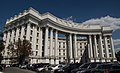 Міністерство закордонних справ України Ministerio de Asuntos Exteriores.jpg