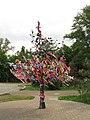 Наводницький парк Дерево бажань 11.JPG