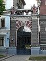 Національний банк України11.jpg