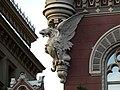 Національний банк України4.jpg
