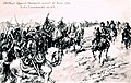 Объезд царём Петром войск накануне Полтавской битвы (открытка).jpg