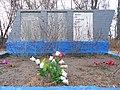 Пам'ятка в селі Володькова Дівиця 09.jpg