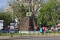 Пам'ятник робітникам заводу «Арсенал» 03.jpg