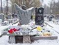 Памятники на могиле В.И. Фиссона и В.Т. Фиссон.jpg