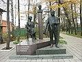 Памятник Анне Ахматовой, Николаю и Льву Гумилевым в Бежецке.jpg