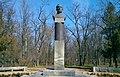 Памятник В. Я. Литвинову в парке Горького.jpg