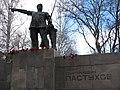 Памятник Пастухову И.Д., 1 мая 2013 года.jpg