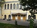 Педагогический университет - panoramio.jpg