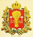 Радомская губерния изд.Сукачова.jpg