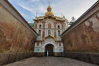 Gate Church of the Trinity (Pechersk Lavra) Church in Kyiv, Ukraine. Part of the Kyiv Pechersk Lavra.