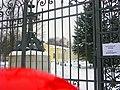 Снежная королева, м.Кузьминки, Москва, Россия - panoramio - Oleg Yu.Novikov (17).jpg