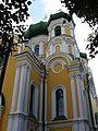 Собор Святого Апостола Павла - Гатчина 06.jpg