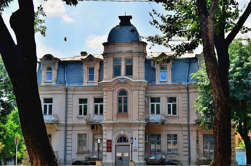 File:Старинные здания г.Ессентуки.jpg