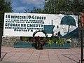 Стела на честь воїнів Радянської Армії 1.jpg